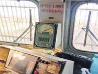 ट्रायल सफल, आज से टाटा-राउरकेला के बीच 130 किमी की स्पीड से दौड़ेंगी ट्रेन जमशेदपुर,Jamshedpur - Dainik Bhaskar