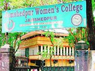 इस महीने वीमेंस काॅलेज में हाेने वाली परीक्षाएं स्थगित, काेराेना के बढ़ते मामले काे देख लिया फैसला जमशेदपुर,Jamshedpur - Dainik Bhaskar