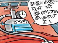 1000 ऑक्सीजन सिलेंडर, एंबुलेंस और शव वाहन खरीदेगा रांची नगर निगम, सफाई कर्मियों को मिलेगा दो हजार रु. ज्यादा वेतन|रांची,Ranchi - Dainik Bhaskar