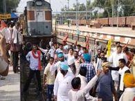 अलवर व हनुमानगढ़ में ट्रैक पर बैठे, 18 ट्रेनें रद्द और10 आंशिक रद्द; जयपुर स्टेशन में घुसने की कोशिश नाकाम|जयपुर,Jaipur - Money Bhaskar