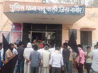 वारदात के 10 दिन बाद भी पुलिस नहीं पकड़ पाई चोरों को; पादूकलां थाने का घेराव कर ग्रामीणों ने पुलिस के विरोध में की नारेबाजी|नागौर,Nagaur - Dainik Bhaskar