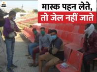 22 लोग बिना मास्क पकड़े, दो घंटे खुली जेल में बैठकर लिखना पड़ा कोरोना पर निबंध|ग्वालियर,Gwalior - Dainik Bhaskar