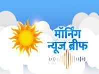 भारत ने बनाई कोरोना की दवा, ऑक्सीजन की सप्लाई पर नजर रखेगी टास्क फोर्स, टीम इंडिया के लिए चुने गए प्रसिद्ध कृष्णा संक्रमित|देश,National - Dainik Bhaskar
