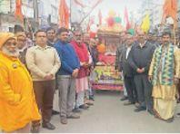 अयोध्या में बन रहे राम मंदिर के लिए धन संग्रह को निकाली शोभायात्रा, लोगों को किया जागरूक|बरनाला,Barnala - Dainik Bhaskar