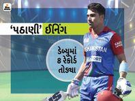 અફઘાનિસ્તાનના ઓપનરે ડેબ્યુ વન-ડેમાં 9 છગ્ગાની મદદથી સેન્ચુરી ફટકારી, સિદ્ધુનો રેકોર્ડ તોડ્યો; વ્યક્તિગત સ્કોરમાં ચેપમેન-ગુપ્ટિલને પાછળ છોડ્યા|ક્રિકેટ,Cricket - Divya Bhaskar