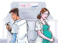 'સરોગેટ મધર' બનવા માટે તૈયાર થયેલી અપરિણીત નર્સ અને તબીબ વચ્ચેના કાનૂની જંગની રસપ્રદ કહાણી|કળશ,Kalash - Divya Bhaskar