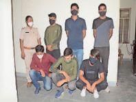 6 स्टूडेंट्स हुक्का पीते गिरफ्तार, कैफे मालिक फरार हो गया सीकर,Sikar - Dainik Bhaskar
