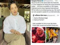 किसानों के खिलाफ एक्ट्रेस ने किया था सोशल मीडिया पोस्ट, गुरुद्वारा समिति ने भेजा कानूनी नोटिस|बॉलीवुड,Bollywood - Dainik Bhaskar