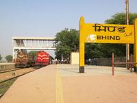 ग्वालियर- भिंड-इटावा रूट पर दौड़ेंगी आधा दर्जन ट्रेन, झांसी-कानपुर सिंगल लाइन को किया जा रहा डबल|भिंड,Bhind - Money Bhaskar
