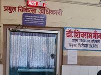 हाईकोर्ट के आदेश की पालना में चिकित्सा विभाग ने जारी किए आदेश, पिछले एक साल से चला आ रहा विवाद थमने के आसार राजस्थान,Rajasthan - Money Bhaskar