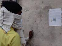 दुष्कर्म का आरोपीकरण मोरवाल को ढूंढ़ने के लिए बड़नगर में इंदौर पुलिस ने चिपकाए पोस्टर उज्जैन,Ujjain - Money Bhaskar