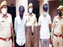घर-घर जाकर मरीजों का सैंपल लेते थे, ज्यादा पैसे कमाने के चक्कर में शुरू कर दी ऑक्सीजन सिलेंडर की कालाबाजारी|भीलवाड़ा,Bhilwara - Dainik Bhaskar