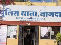 बेटियों का आरोप गैस रिसाव से हुई, ग्रेसिम देगा पत्नी को नौकरी व 5 लाख की सहायता उज्जैन,Ujjain - Money Bhaskar