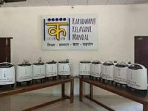 કપડવંજ કેળવણી મંડળ દ્વારા જેબી મહેતા હોસ્પિટલ CHCમાં 10 ઓક્સિજન મશીન આપવામા આવ્યા નડિયાદ,Nadiad - Divya Bhaskar
