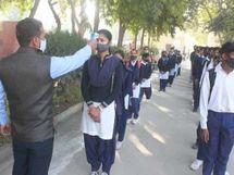 गुड़गांव में अप्रैल के 12 दिन में 263 बच्चे संक्रमित, इसलिए बंद किए गए स्कूल|गुड़गांव,Gurgaon - Dainik Bhaskar