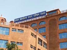 रेलवे बोर्ड ने मानी यूनियन की मांग, सुबह 9 बजे से खुलेंगे मुख्यालय और मंडल कार्यालय|जयपुर,Jaipur - Dainik Bhaskar
