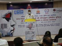 वीमेन पॉवर लाइन ने मिलाया हाथ, इंडो-नेपाल सीमा की एंटी ह्यूमन ट्रैफिकिंग टीम को दिया गया प्रशिक्षण|लखनऊ,Lucknow - Money Bhaskar