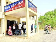 इंदौर में पीड़ित परिवार ने शादी में खर्च किए 15 लाख; ससुराल वालों ने अब ननद की शादी के लिए भी मांगे 10 लाख रुपए और कार इंदौर,Indore - Money Bhaskar