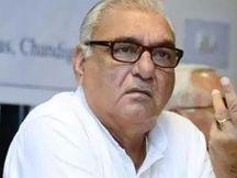 22 सितंबर को होगी मीटिंग, 3 दिन चंडीगढ़ में ही रहेंगे पूर्व CM; पंजाब में सियासी उलटफेर के बीच अहम मानी जा रही बैठक|देश,National - Money Bhaskar