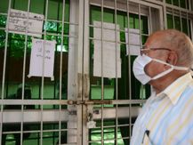 सिविल अस्पताल के वैक्सीनेशन सेंटर को लगा ताला, भड़के लोग बोले- पहले क्यों नहीं बताते सेहत अफसर|जालंधर,Jalandhar - Dainik Bhaskar