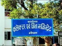 भोपाल कलेक्टर आदेश- सुबह 10 से शाम 5 बजे तक खुला रहेगा, लोगों को स्लॉट बुकिंग का प्रमाण दिखाना होगा|भोपाल,Bhopal - Money Bhaskar