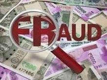 33 लाख ठगने वाले कंपनी के निदेशक के खिलाफ विभूतिखंड थाने में दर्ज कराई गई रिपोर्ट, डी-फार्मा कोर्स के नाम ठगी पर चिनहट थाने में दर्ज हुई एफआईआर|लखनऊ,Lucknow - Money Bhaskar
