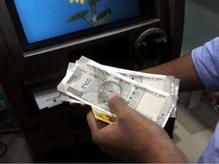 ATM की शटर होल्ड कर एक महीने में निकले 17 लाख, गार्ड की सतर्कता से लहार पुलिस ने रंगे हाथों पकड़ा आरोपी|भिंड,Bhind - Money Bhaskar