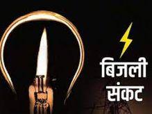 UP के ग्रामीण क्षेत्रों में कटौती का बदला शेड्यूल, 31 अक्टूबर तक जारी रहेगा आदेश|कानपुर,Kanpur - Money Bhaskar