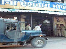 भोपाल में महिला डॉक्टर के भाई ने फांसी लगाई; फार्मेसी करने के बाद MR का जॉब कर रहा था|भोपाल,Bhopal - Dainik Bhaskar