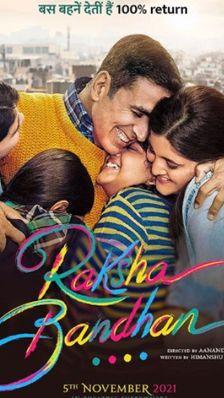 5 नवम्बर को रिलीज होगी अक्षय कुमार की 'रक्षाबंधन', एक्टर और बहन अलका की जीवनी से प्रेरित हो सकती है फिल्म