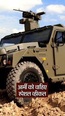 लद्दाख जैसे ऊंचाई वाले क्षेत्रों में सेना और मजबूत होगी; टाटा, अमेरिकी स्ट्राइकर और हम्वे वाहनों में से किसी एक को बेड़े में शामिल करेगी