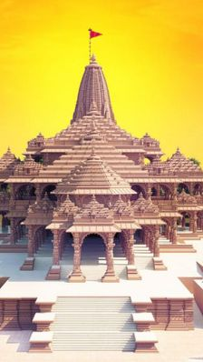 अयोध्या से उठी रामधुन, आज दोपहर 12.30 बजे राम मंदिर की नींव रखेंगे मोदी, सुशांत केस में सीबीआई की एंट्री, चीन को आईपीएल से भी लग सकता है झटका