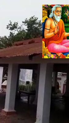 बिठूर में है वाल्मीकि का आश्रम, यहीं हुई थी रामायण महाकव्य की रचना, लव-कुश ने किया था श्रीराम, लक्ष्मण और हनुमान से युद्ध