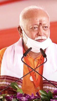मोहन भागवत ने कहा- आज सदियों की आस पूरी होने का आनंद है, भारत को आत्मनिर्भर बनाने का अनुष्ठान पूरा हुआ