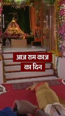 492 साल बाद राम काज पूरा, मोदी ने 31 साल पुरानी 9 शिलाओं से राम मंदिर की नींव रखी; भूमि पूजन से पहले चांदी की भेंट कार में भूल गए थे