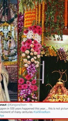 भव्य राम मंदिर के लिए भूमिपूजन होते देख खुश कंगना रनोट, अयोध्या का सफर दिखाते हुए लिखा, 'जो 500 सालों में नहीं हुआ इस साल हो गया'