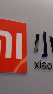 अब सरकार ने बैन किया चीनी कंपनी शाओमी का ब्राउजर, स्मार्टफोन में नंबर वन ब्रांड है Xiaomi