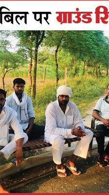 किसान आंदोलन की जन्मभूमि में हरियाणा-पंजाब जैसा आक्रोश नहीं, लोग कहते हैं- अब यहां किसानों की नहीं, धर्म और सांप्रदायिकता की राजनीति होती है'