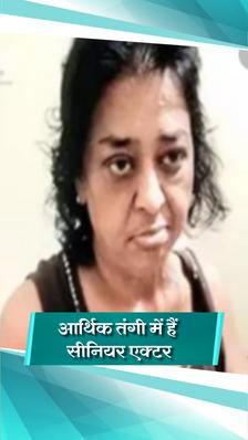 'इश्कबाज' एक्ट्रेस निशी सिंह दूसरी बार हुईं पैरालाइज्ड, पति संजय ने आर्थिक मदद मांगते हुए कहा- 'इलाज के लिए पैसे चाहिए, घर भी गिरवी रखा है, जो था सब चला गया'