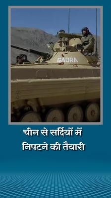 सेना ने एलएसी के पास टी-90 और टी-72 टैंक तैनात किए, ये माइनस 40 डिग्री टेम्परेचर में भी दुश्मन पर निशाना साधने में सक्षम