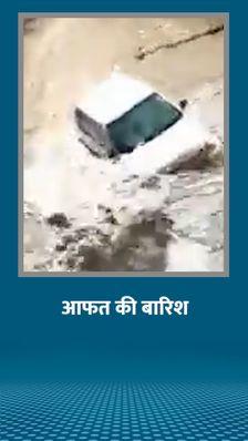 मलकाजगिरी में साढ़े 13 घंटे में 15 सेमी से ज्यादा पानी बरसा, हैदराबाद में झील ओवरफ्लो होने से बाढ़, अगले दो दिन भारी बारिश का अलर्ट