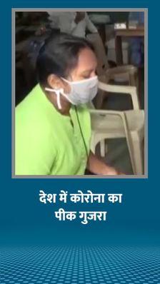 टॉप 5 संक्रमित देशों के मुकाबले भारत में रिकवरी तेज; स्वास्थ्य मंत्री बोले- देश के कुछ हिस्सों में कम्युनिटी ट्रांसमिशन; 75 लाख से ज्यादा केस