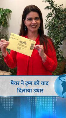 रैली कीजिए, मास्क पहनना होगा; आयोजन के 36 लाख रुपए और बकाया भी चुकाना होगा