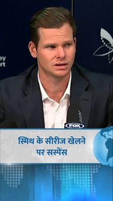 सीरीज में 2 शतक जड़ने वाले बल्लेबाज ने कहा- मैच से पहले आ रहे थे चक्कर, खेलने को लेकर भी था सस्पेंस