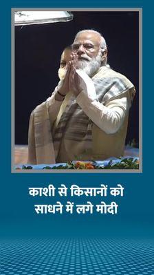 PM बोले- कोरोना ने काफी कुछ बदला, पर यहां की शक्ति-भक्ति नहीं बदली; यही अविनाशी काशी