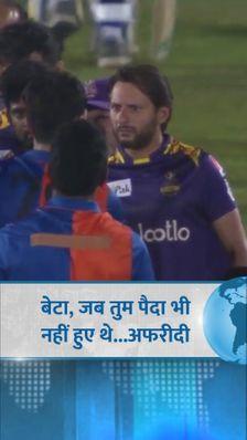 अफगानिस्तानी बॉलर से कहा- बेटा तुम्हारे जन्म से पहले इंटरनेशनल क्रिकेट में शतक लगा चुका हूं
