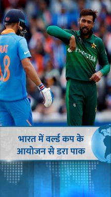 पाकिस्तान को वीजा की टेंशन, कोरोना का बहाना बनाकर टूर्नामेंट भारत की बजाए UAE में कराने की मांग की