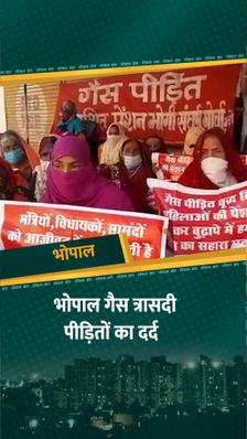 त्रासदी ने परिवार और सरकार ने पेंशन छीनी; भूख मिटाने के लिए विधवाओं को खाना मांगना पड़ रहा