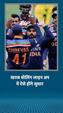IPL में गेंदबाजी करने वाले बल्लेबाजों को मौका देना होगा, वनडे में 6वां-7वां बॉलिंग ऑप्शन जरूरी