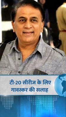 कहा- चाइनामैन को पहले टी-20 में शामिल करे टीम इंडिया, हार्दिक को चौथे नंबर पर बैटिंग करनी चाहिए